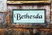 Bethesda street sign in Jerusalem — Stock Photo
