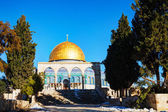 Dome of the Rock mosque in Jerusalem — Stock Photo