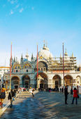 Piazza San Marco on in Venice — Stock Photo