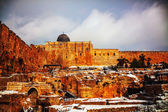Ophel ruins in the Old city of Jerusalem — Stock Photo