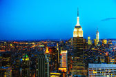 New York City cityscape in the night — Stock Photo