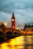 Big Ben tower in London — Stock Photo