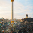 Постер, плакат: Maidan Independence square after the revolution