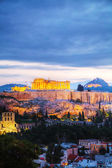 Acropolis in the evening after sunset — Foto de Stock