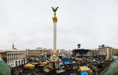 Maidan (Independence) square after the revolution — Stock Photo