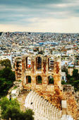 The Odeon of Herodes Atticus in Athens — Stock Photo