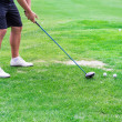Stock Photo: Low section of golf player ready to hit ball