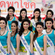 Stock fotografie: Beauty contest