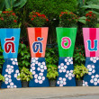 Welcome sign word on flower pots - Stock Photo