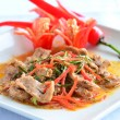 Panaeng Curry with Pork — Stock Photo #23742521