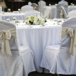 Wedding Chairs — Stock Photo #26224279