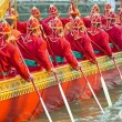Stock Photo: Thai royal barge
