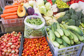 Vegetables in the market — Stock Photo