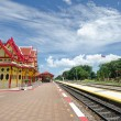 Hua Hin railway station — Photo