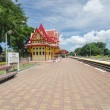 Hua Hin railway station — Stock Photo