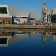 Stock Photo: Liverpool Museum