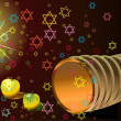 Banner shana tova — Stock Photo