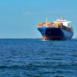 Cargo ship is in port — Stock Photo