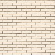 Modern white brick wall — Photo