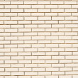 Modern white brick wall — Stockfoto