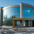 Radiological center, Tyumen, Russia — Stock Photo #14610411