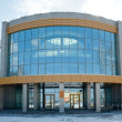 Radiological center, Tyumen, Russia - Stock Photo