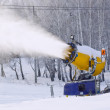 Royalty-Free Stock Photo: Working snowgun
