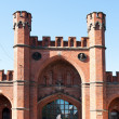 Rossgarten gate. Kaliningrad. Russia - Stock Photo