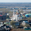 Church of Saint Michael the Archangel. Tobolsk - Stock Photo