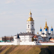 Tobolsk Kremlin - Stock Photo