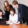 Office workers in business meeting — Stock Photo #25501385