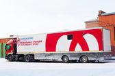 Blood transportatiobn truck — Stock Photo