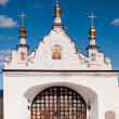 North gate of Tobolsk Kremlin — Foto Stock