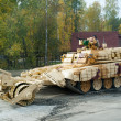 Stock Photo: Armoured deminer BMR-3M (Russia)