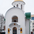Dmitry Donskoy Chapel in Tyumen — Stock Photo