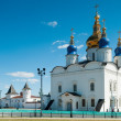 St Sophia-Assumption Cathedral in Tobolsk Kremlin — Foto de stock #36223869