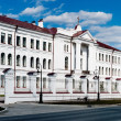 Tobolsk Teacher training College — Stock Photo