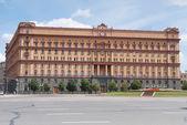 Lubyanka square. fsb — Stock Photo