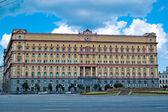 Building of russian FSB — Stock Photo