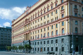 Building of FSB in Moscow — Stock Photo