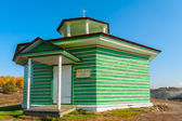 Alexander Nevsky Chapel. Bottom Sinyachikha,Russia — Stock Photo