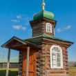 Stock Photo: Chapel of Saviour of Transformation. N.Sinyachikha