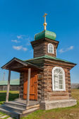 Chapel of Saviour of Transformation. N.Sinyachikha — Stock Photo