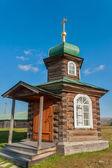 Chapel of Saviour of Transformation. N.Sinyachikha — Stock Photo