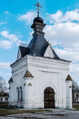 Alexander Nevsky Chapel. Tobolsk — Stock Photo