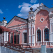 Stock Photo: Provincial museum. Tobolsk