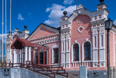 Provincial museum. Tobolsk — Stock Photo