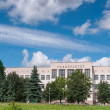 Stock Photo: Baltic Federal University. Kaliningrad. Russia