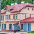 Svetlogorsk railway station — Stock Photo