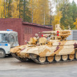 Постер, плакат: Tank Support Fighting Vehicle Terminator Russia